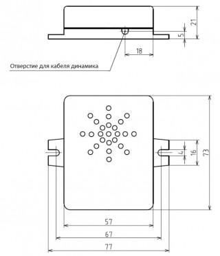 Рис. 2: Механическая конструкция динамика трели.