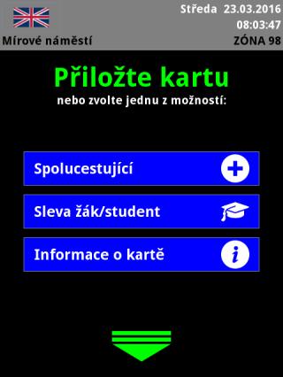 Рис. 5: Один  из вариантов главного экрана валидатора с возможностью выбора билета